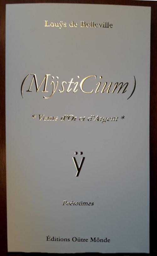 première de couverture du livre intitulée: (MÿstiCium) *Vent d'Or et d'Argent*